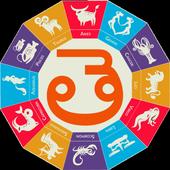 Telugu Daily Horoscope 2019 - 20 icon