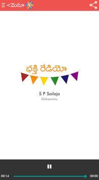 Telugu Daily Horoscope 2019 - 20 screenshot 5