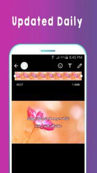 Telugu Video Songs Status : Telugu Status 2019 screenshot 1