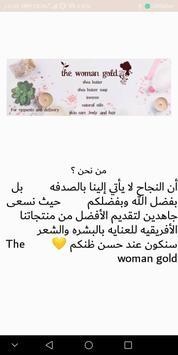 The woman gold screenshot 3