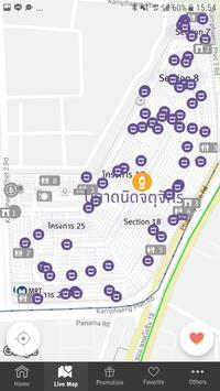 Chatuchak Guide screenshot 3