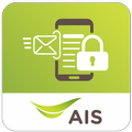 AIS Private Message