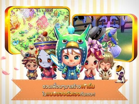 TownTale screenshot 7