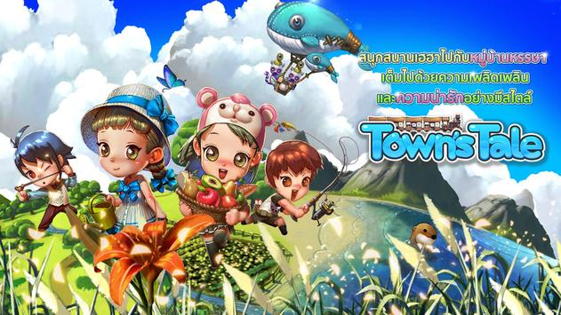 TownTale poster