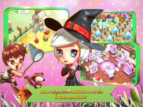 TownTale screenshot 14