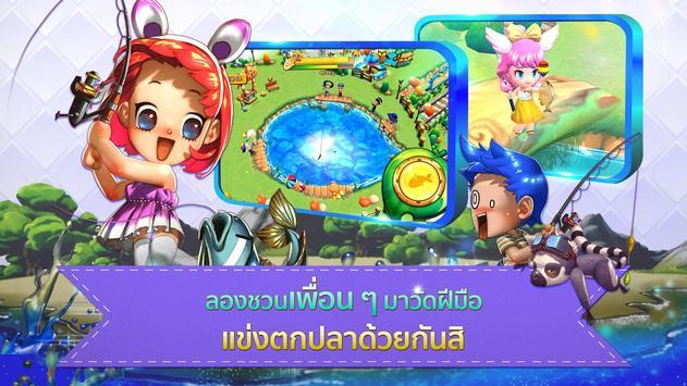 TownTale screenshot 3