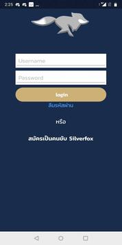 SilverFox poster