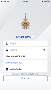 RMUTT Registration System screenshot 1