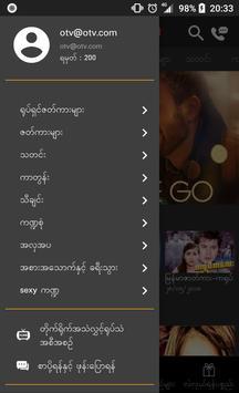 MM-Play screenshot 1