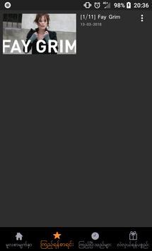 MM-Play screenshot 4