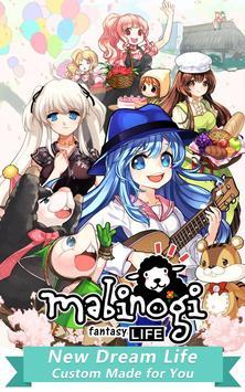 Mabinogi-Fantasy Life poster