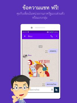 G chat download  Download Google Talk for Windows 10 and