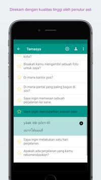 Belajar Bahasa Thailand screenshot 1