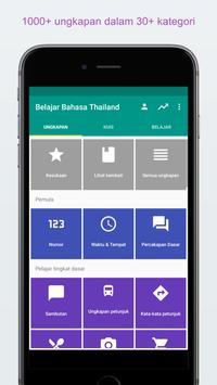 Belajar Bahasa Thailand screenshot 7