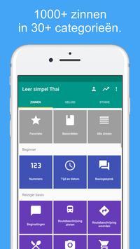 Leer simpel Thai-poster