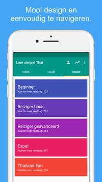 Leer simpel Thai screenshot 2