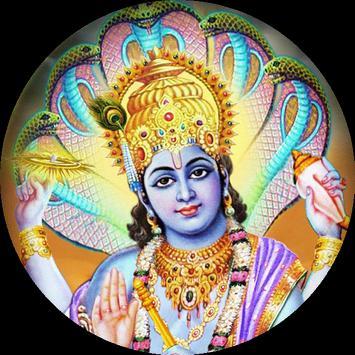 Vishnu Gayatri Mantra  विष्णु गायत्री मंत्र screenshot 1