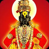 Vitthal Pandurang Mantra विट्ठल  पांडुरंग  मंत्र icon