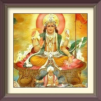 1008 Names Of Surya dev  सूर्य देव के १००८ नाम poster