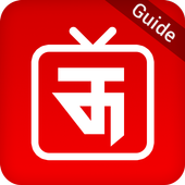Guide for Thop TV - Live TV Streaming 2020 图标