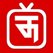 Live Thop pro : Streaming Live Cricket Tv Guide आइकन