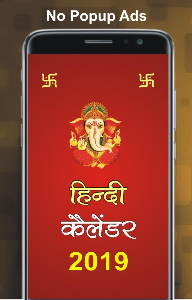 Hindi Calendar 2019 With Motivational Quotes For Android