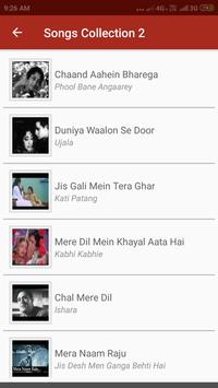 Mukesh Old Hit Songs screenshot 1