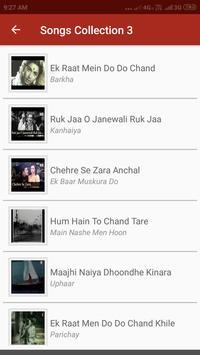 Mukesh Old Hit Songs screenshot 2