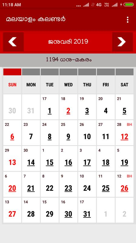 manorama calendar 2019