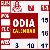 Odia Calendar icon