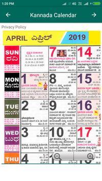 Kannada Calendar 2019 screenshot 1