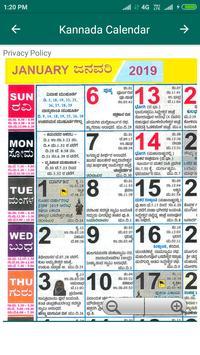 Kannada Calendar 2019 screenshot 2