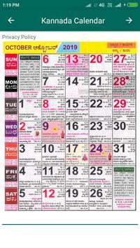 Kannada Calendar 2019 screenshot 3