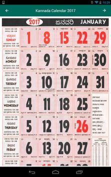 Kannada Calendar 2019 screenshot 5