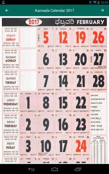 Kannada Calendar 2019 screenshot 6