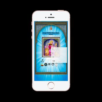 durga mantra hindi audio app for Android - APK Download