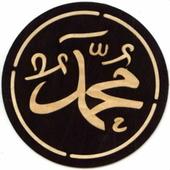 Зиндагонии Хазрати Али(р) icon