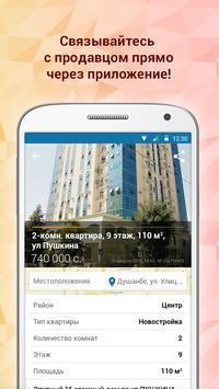 Somon Объявления screenshot 3