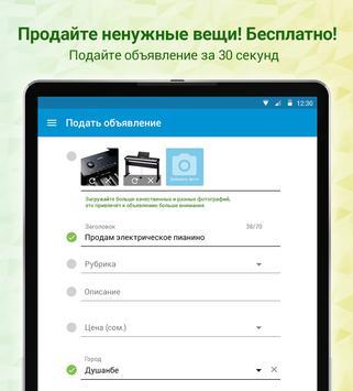 Somon Объявления screenshot 9