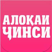 Оила icon
