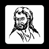 Девони Ҳофизи Шерозӣ icon