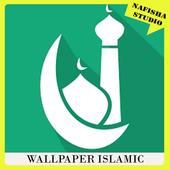 Islamic Wallpaper icon