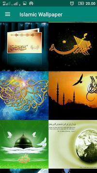 Islamic Wallpaper screenshot 1