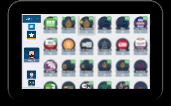KgTv Player screenshot 20