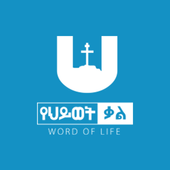 Word of Life icon