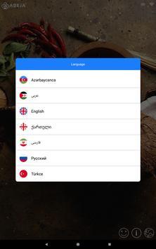 Digital Menu screenshot 2
