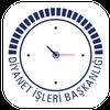Namaz Vakti (Yeni) आइकन