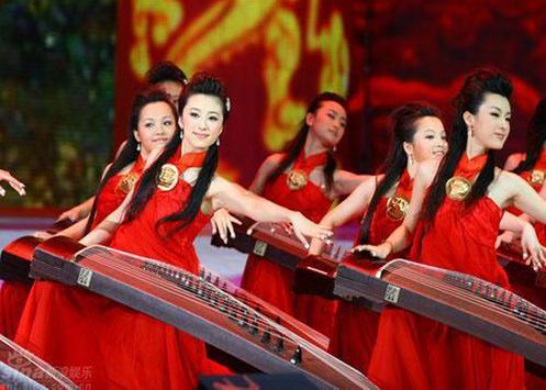 Free Traditional Chinese Music screenshot 9