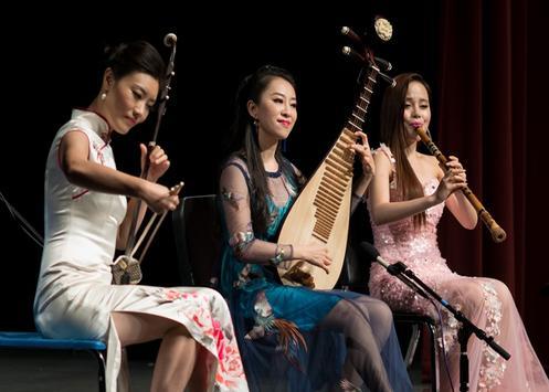 Free Traditional Chinese Music screenshot 21