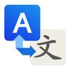 Taal Vertaler - Tekst Vertalen-icoon